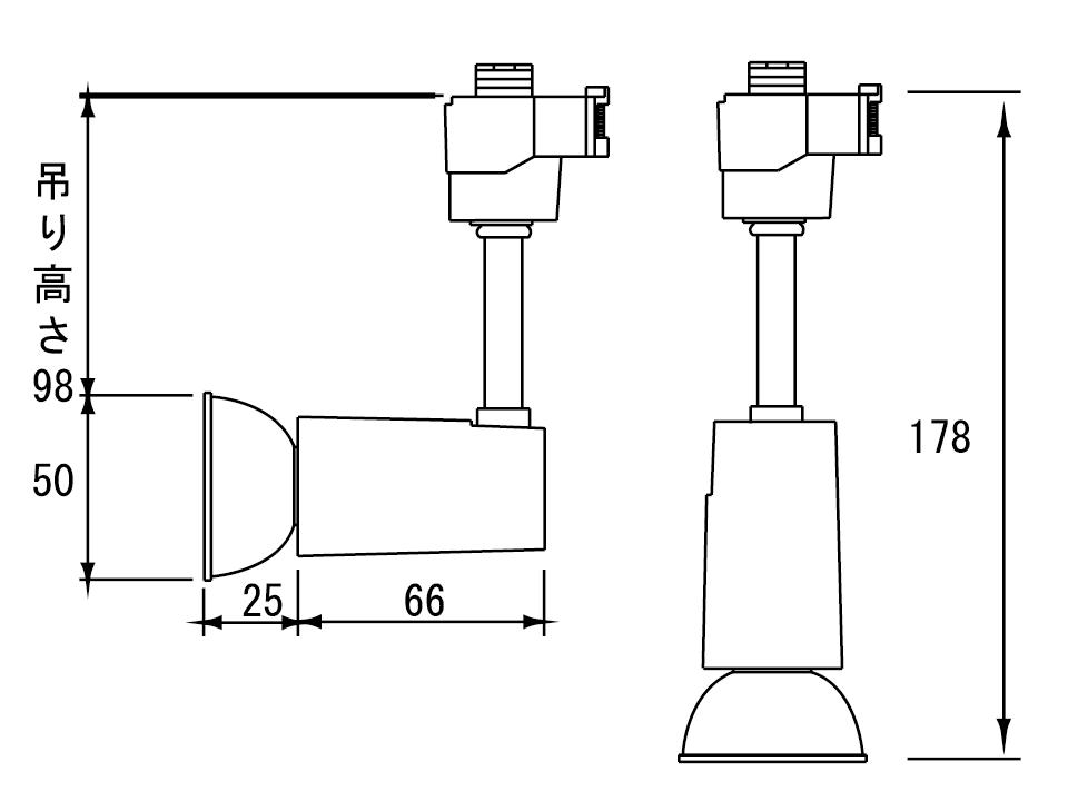 ライティングレール用LEDスポット(昼光色・電球色)補足図