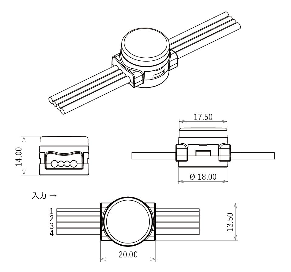 クラスター・ミニ・4chip仕様